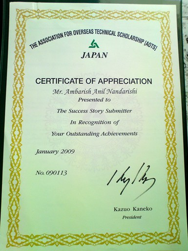 Chaitanyagrp achievements awards prominent events aots certificate of appreciation with letter from mdaots yadclub Gallery